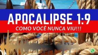 João Na Ilha de Patmos Versículo Apocalipse 1:9 | Como Você Nunca Viu!!